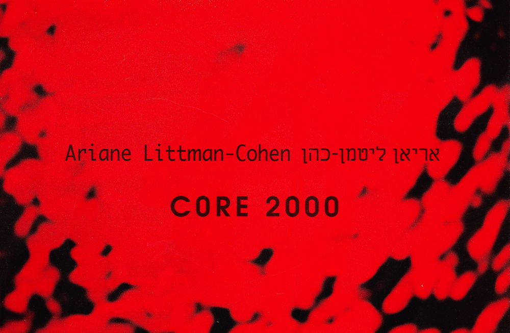 Core 2001 1