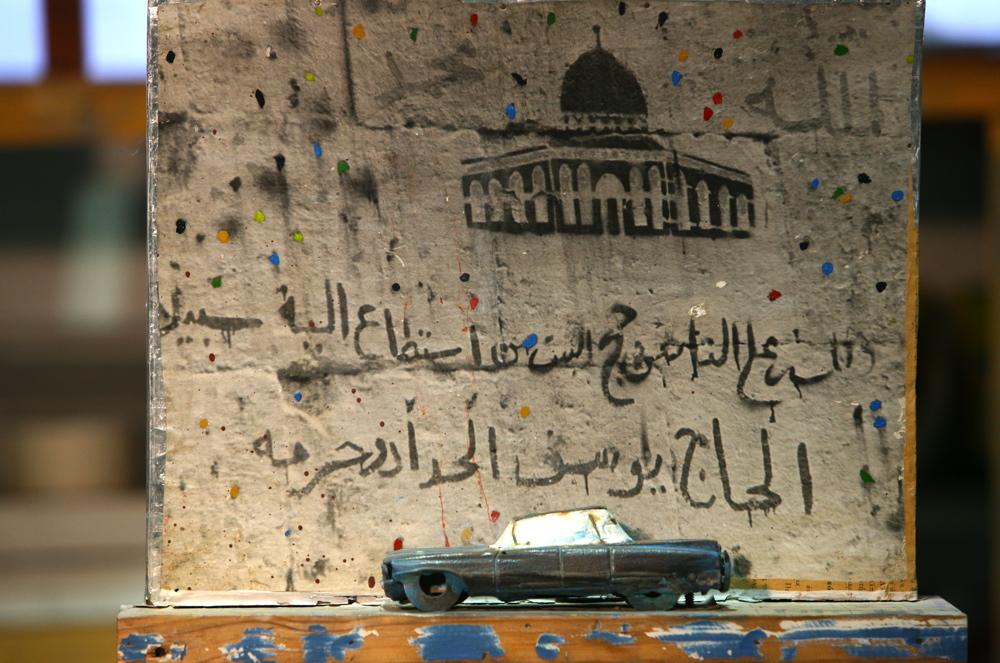 Dada-Jerusalem  012