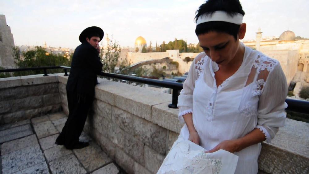 Dada-Jerusalem  027