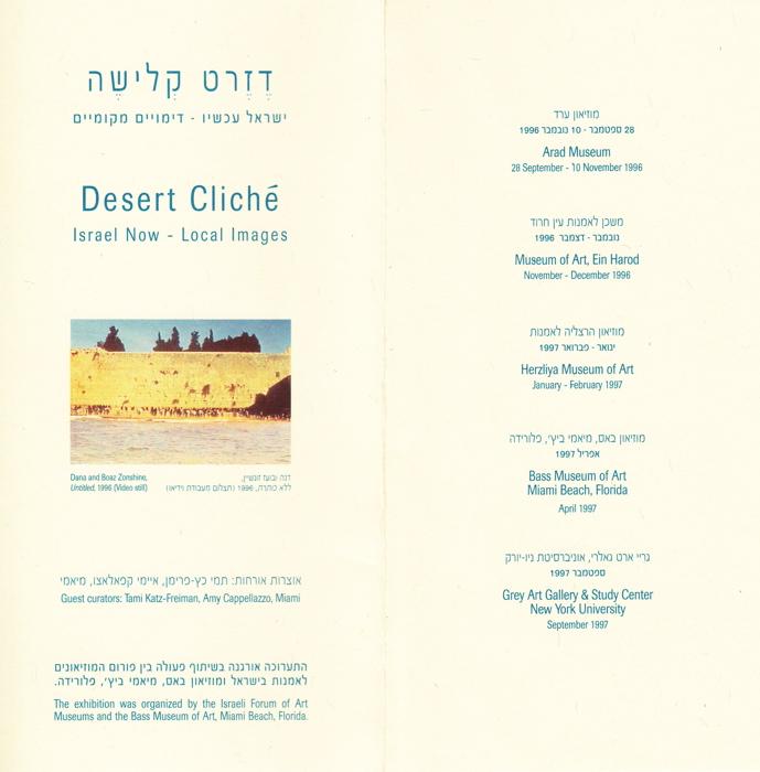 Desert Cliché, Arad