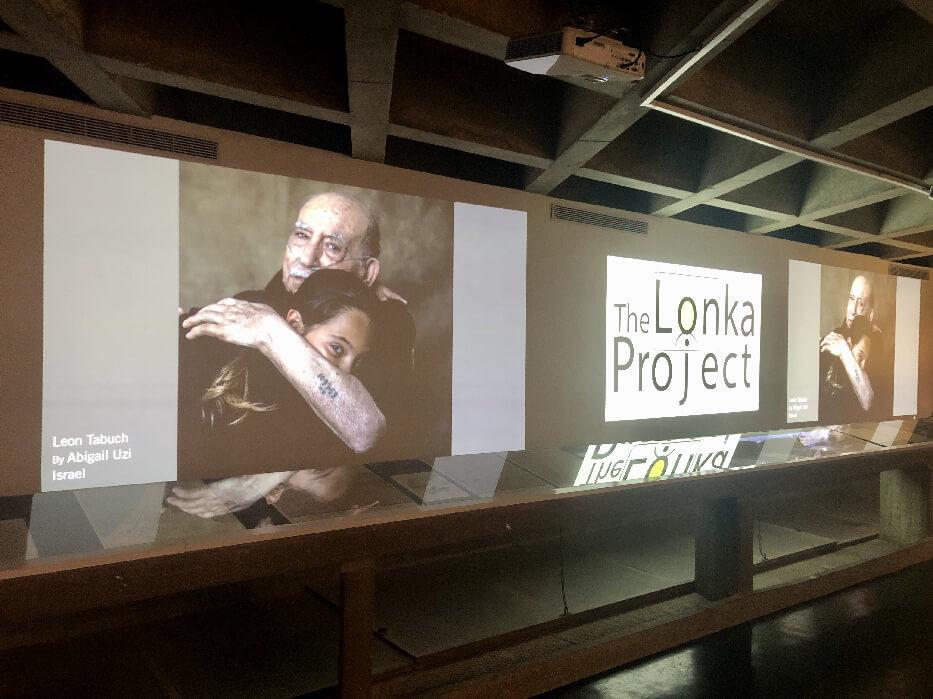 Lonka Project 05