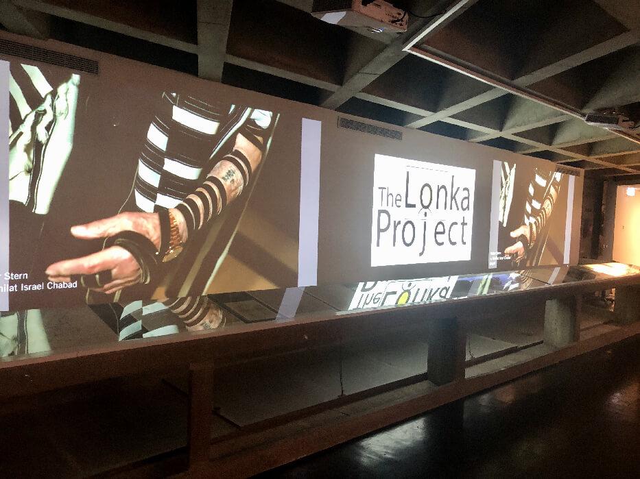 Lonka Project 06