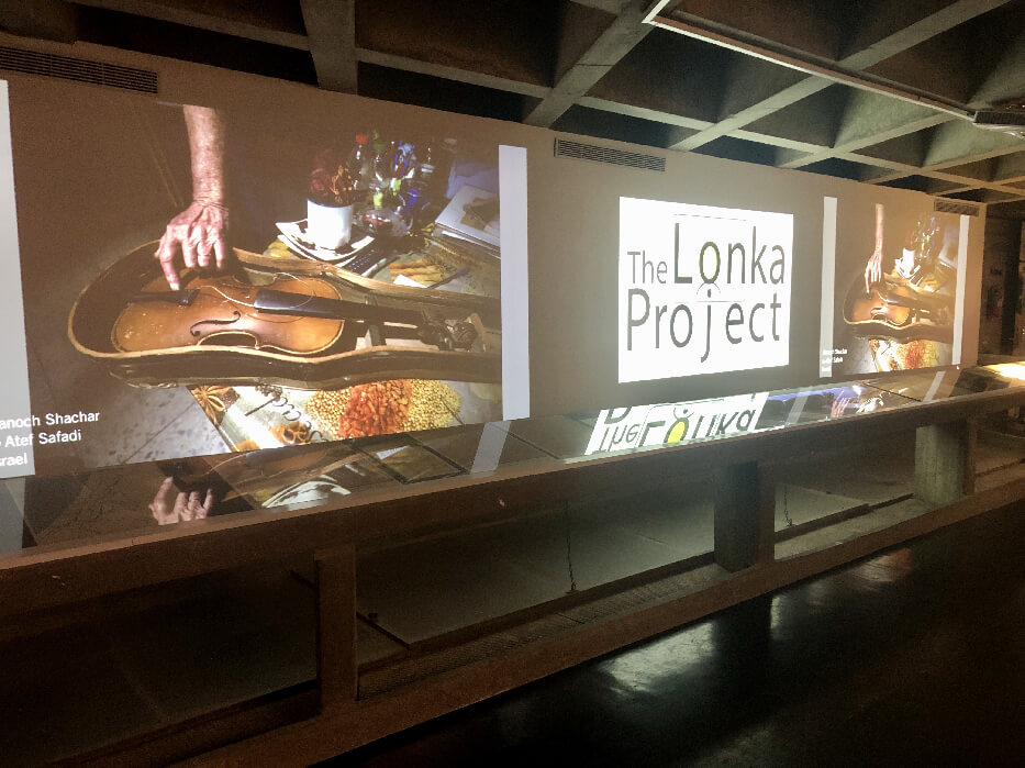 Lonka Project 07