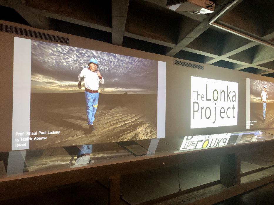 Lonka Project 10