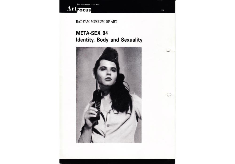 Meta Sex 01
