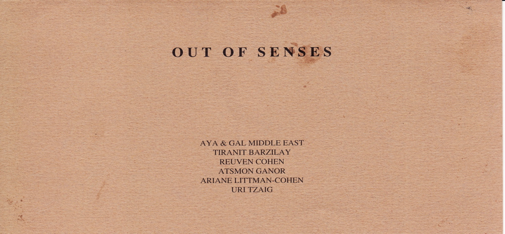 Out of Senses 01