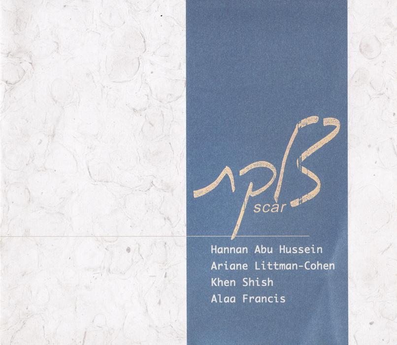 Scar 01 2003